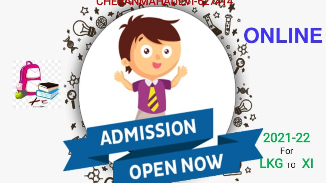 Admission Open Now